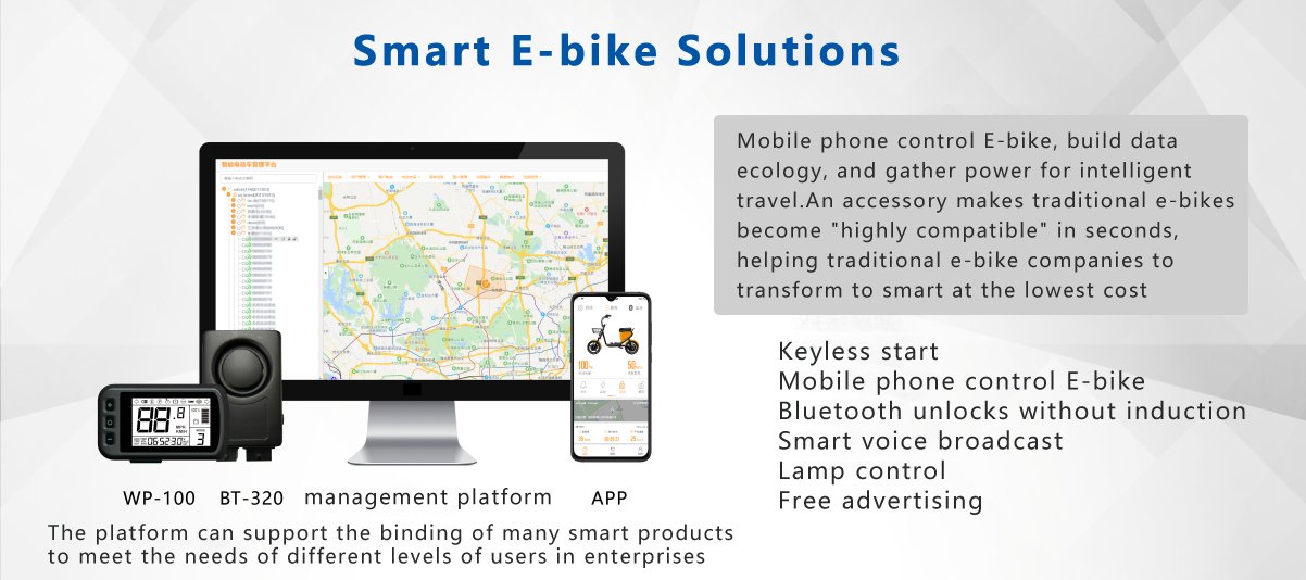 smart e-bike solutions